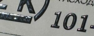 Метод термографии в печати