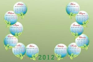 Квартальные календарные сетки 2012 вертикальные и горизонтальные
