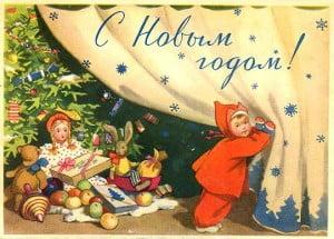 Старые советские новогодние открытки СССР