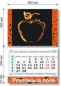 Как сделать горизонтальную календарную сетку