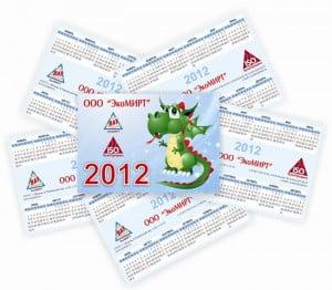 Изготовление и печать карманных календарей на 2012 год