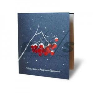Бесплатные корпоративные новогодние открытки оптом