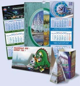 Печать блоков для квартальных календарей на 2012 год