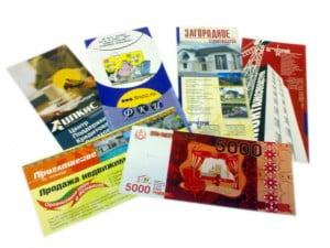 Цены на срочную печать рекламных листовок