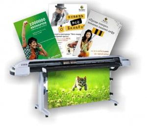 Печать плакатов а4 и больших плакатов на принтере