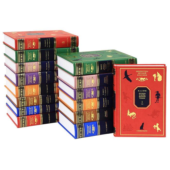 Коллекционные издания детских книг за счет автора