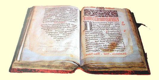 История издания: подготовка, первые печатные книги