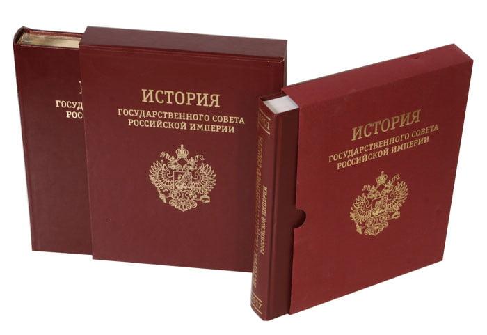 Книги в твердом и мягком подарочном переплете