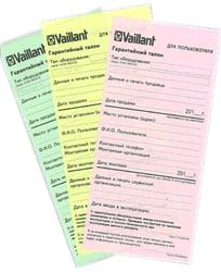 Групповая цветная печать бланков документов