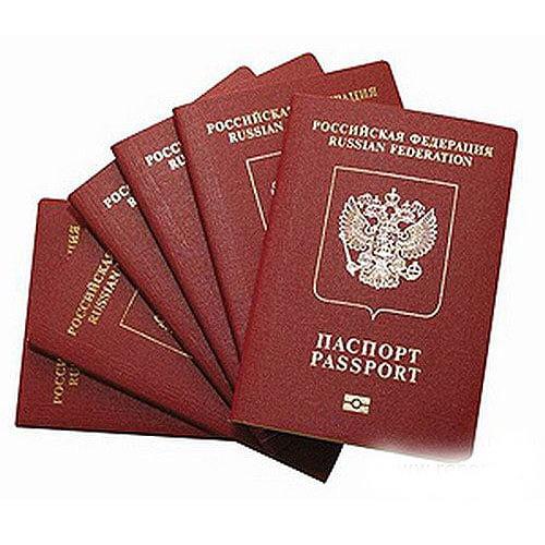 Где сделать цветную ксерокопию паспорта, скачать
