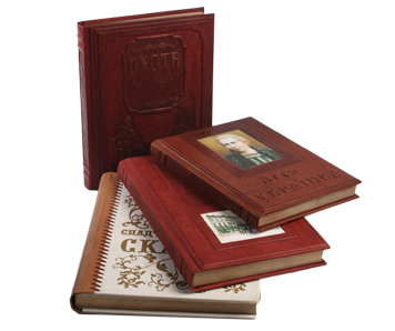Изготовление подарочных книг в кожаном переплете в домашних условиях