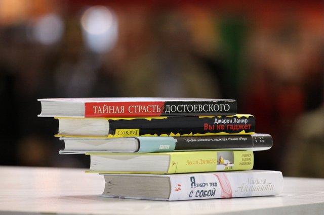 Режим работы международных книжных ярмарок в 2012 году