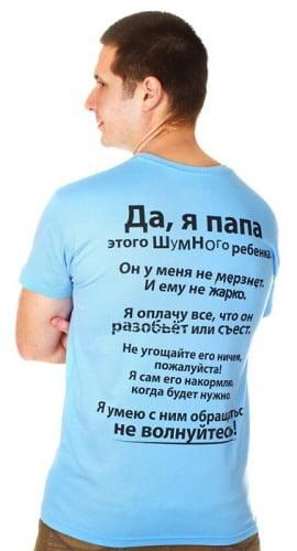 Прямая печать на футболках в Киева, Спб