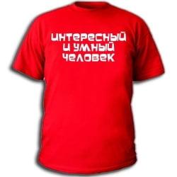 Печать фотографий и надписей на футболках в Москве