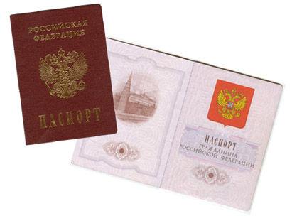 Зачем нужно купить ксерокопии паспортов, цена
