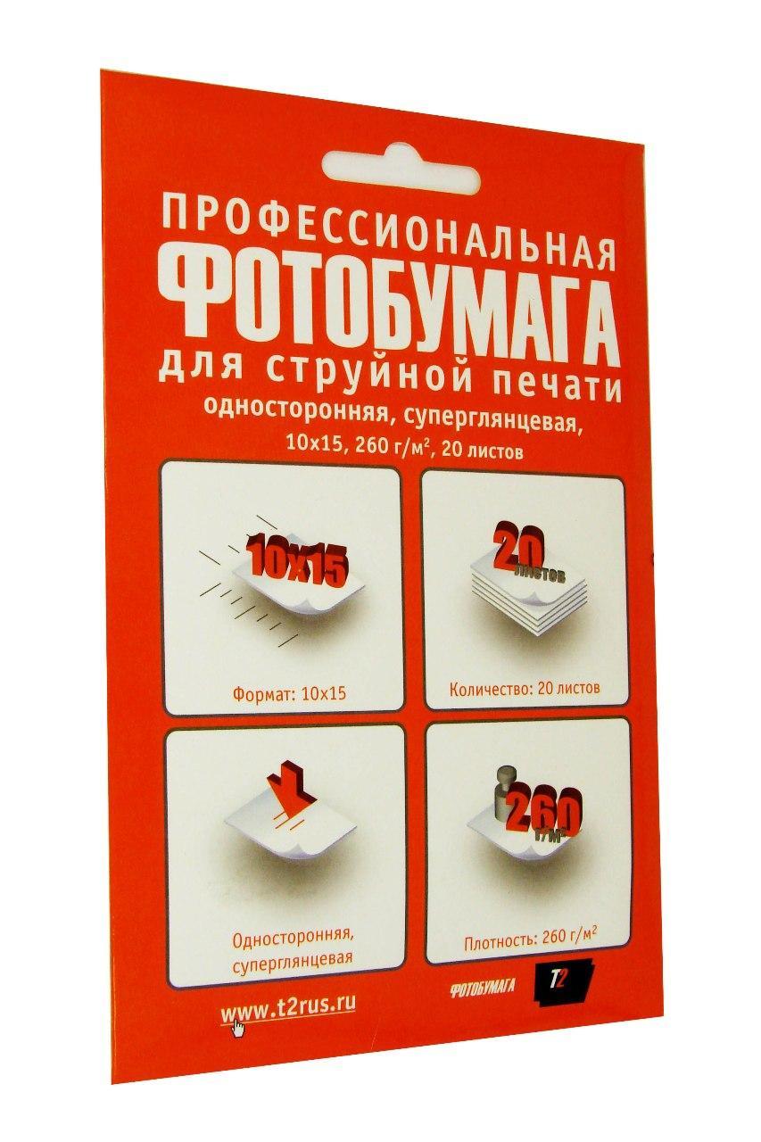 Профиль для фотобумаги, сатин, 10х15