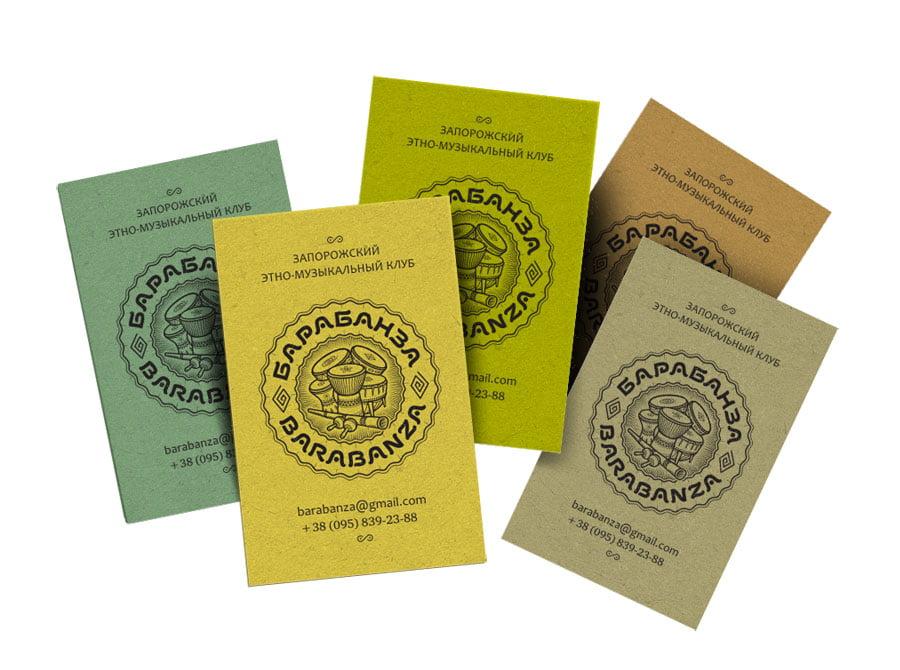 Печать и изготовление шелкотрафаретных визиток