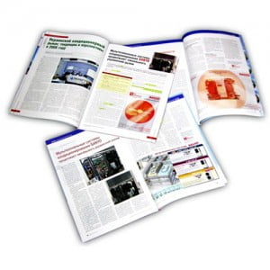 Реклама и официальные периодические печатные издания