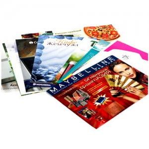 Доставка разных видов рекламной печатной продукции