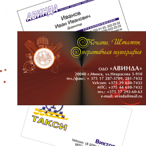 Как правильно сделать макет визитки онлайн?