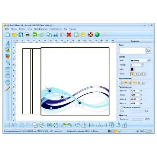 программа для создания обложек на диск
