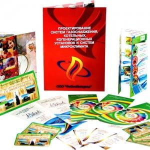 Дизайн и качество изготовления полиграфической продукции