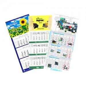 Купить недорого квартальный календарь на основе шаблона
