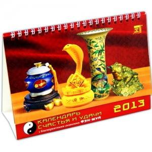 Изготовление перекидных календарей домиков разных размеров