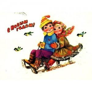 Новогодние фото открытки ретро, СССР