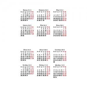 Заказать, купить вертикальную календарную сетку
