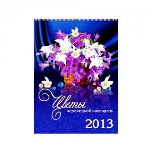 Цена на изготовление и печать перекидных календарей