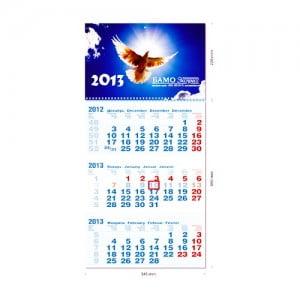 Изготовление и печать блоков для квартальных календарей