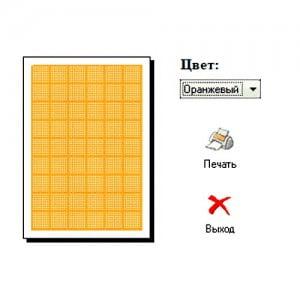 Использование листов бумаги миллиметровки для печати карт