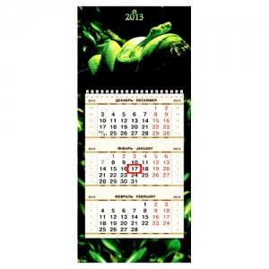 Изготовление макета и разработка дизайна квартальных календарей