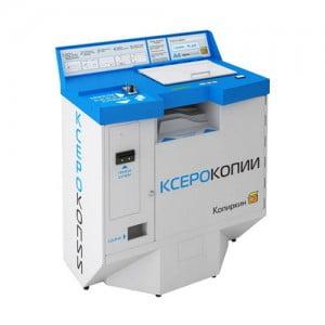 Копировальный аппарат А3 вендинговый, SHARP, HP