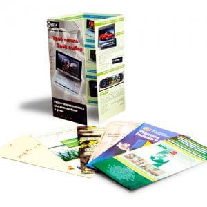 Требования к дизайну буклетов и брошюр, их стоимость