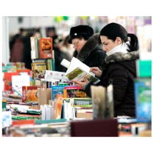 Какие международные книжные выставки запланированы на 2013 год?