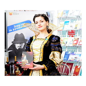 Как прошла XX Международная книжная выставка ярмарка 2013 в Минске?