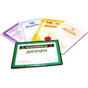 Какие есть особенности печати дипломов и грамот?