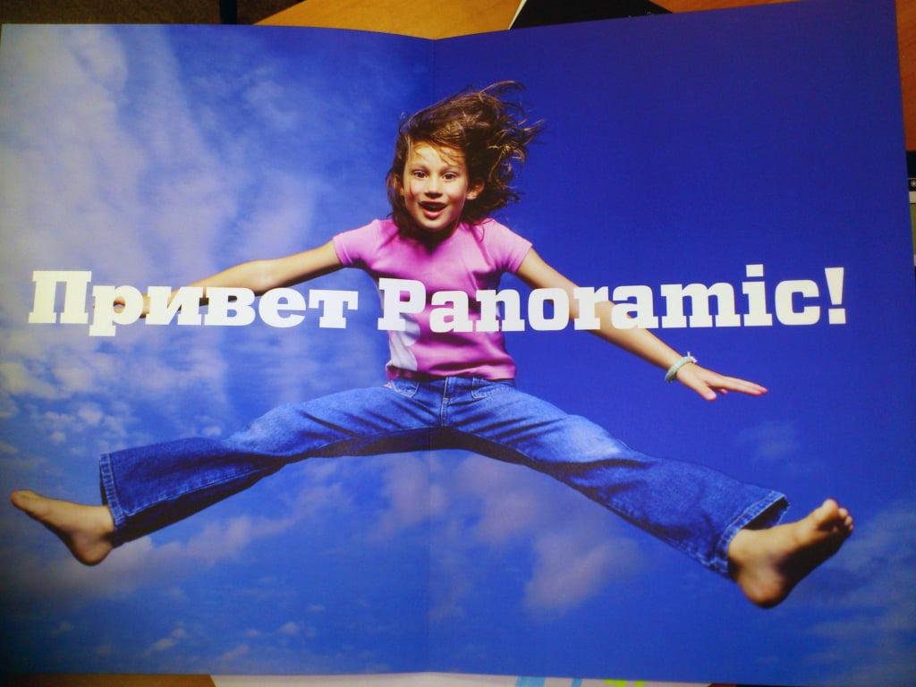 Бумага Mohawk Panoramic. Удача для журналов