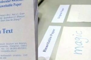 Многоразовая бумага для печати водой – инновационное изобретение китайцев