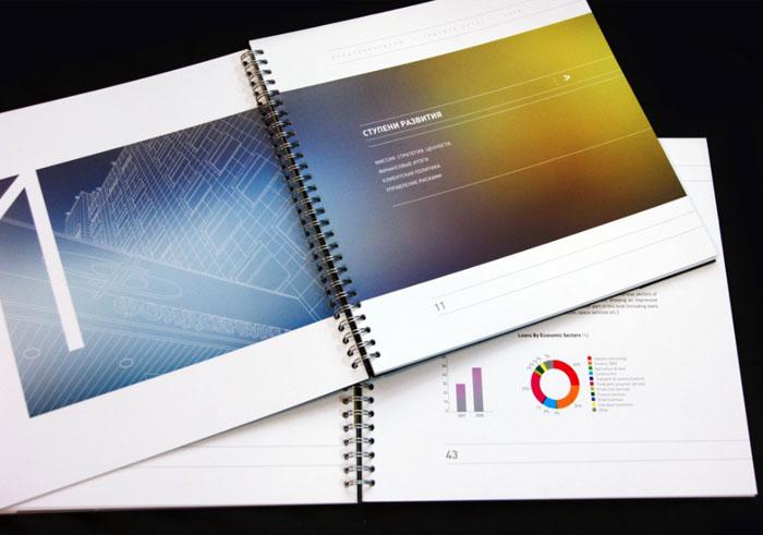 Особенности изготовления и печати годовых отчетов