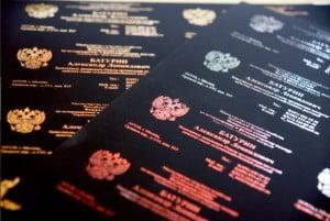 Технология фольгирования бумаги для печати полиграфических изделий